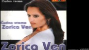 Zorica Ven - Hajde da se volimo - Audio 2010