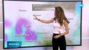 Прогноза за времето (08.03.2021 - централна емисия)