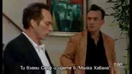 Бягство От Затвора S04e17
