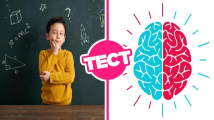 ТЕСТ: Ако си завършил 7 клас, тези задачи по математика няма да те затруднят!