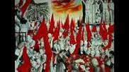 Червено знаме Видео-материал, предназначен за излъчване на петия конгрес на Скб