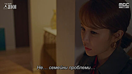 The Spies Who Loved Me E07