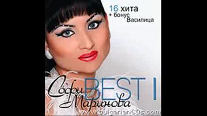 Sofi Marinova - Vasilica Romali