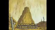 Bleach - Епизод 47 - Bg Sub