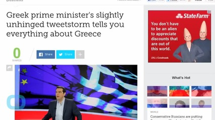 Unhinged Tweetstorm Tells You Everything About Greece