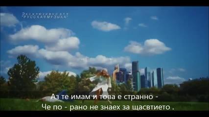 Максим-друга реалност[превод]