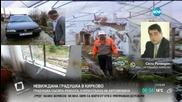 Градушка унищожи посевите в Кирково
