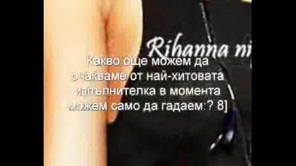 Риана С Пиърсинг На Зърното ;o rawr xD
