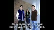 Gavin Degraw - I Dont Wanna Be (превод)