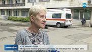 ИЗТЕЗАВАНА В ПЛЕН: Откриха момиче след 20 дни в неизвестност