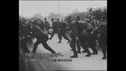 Бойно Поле - Битката за Кан Бг субс част 1