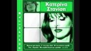 Katerina Dimitris Stanisi Kontolazos Love With Les