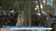 Мигранти замеряха граничари с камъни в Македония, 18 са ранени