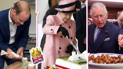 Храните, които в кралското семейство НЕ се консумират