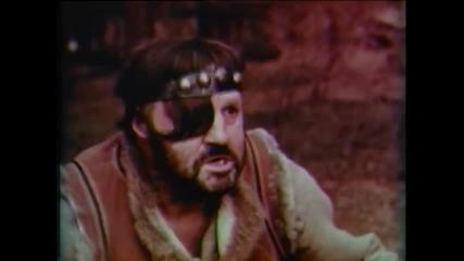 Long Swift Sword of Siegfried (1971) Трейлър