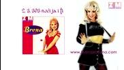 Lepa Brena - 2, 3, 303 noci ja i ti ( Official Audio 1994, HD )