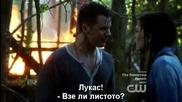 Star-crossed S01e07 Злочест