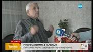 В КАПАНА НА КРАДЦИТЕ: Рекордна телефонна измама в Кърджали