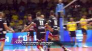 Волейбол: Нефтохимик - Добруджа на 13 март, събота от 19.00 ч. по DIEMA SPORT