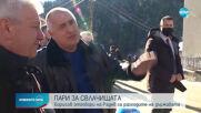 Борисов: Президентът да каже кои пари да спрем - на лекарите, на учителите, на пенсионерите?