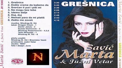 Marta Savic -_- Gresnica (1993 )