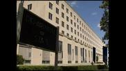 Оставки в Държавния департамент на САЩ след критичен доклад за Бенгази