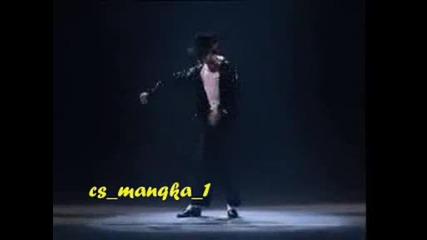 Мichael Jackson - Billie Jean (лунната похотка)