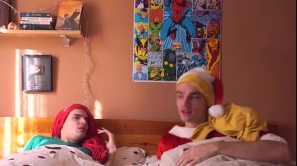 Коледата невъзможна