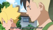 Boruto - Naruto Next Generations - 194 Високо Качество