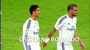 Лимитирано издание: Реал Мадрид - Кордоба 2:0  25.08.2014 