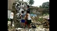 Графити арт