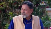 Thapki Pyar Ki / Потопите на любовта - Епизод 204