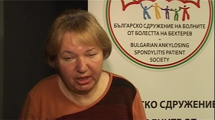 Бехтерев послание 2013 #7 - Можем да дадем много на България