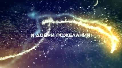Коледно и Новогодишно Видео пожелание от Цветелина, 2014