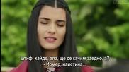 Черни пари и любов - Kara para ask 12 епизод Bg sub