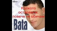 Bata Zdravkovic - Kako starim sve te vise volim (prevod)