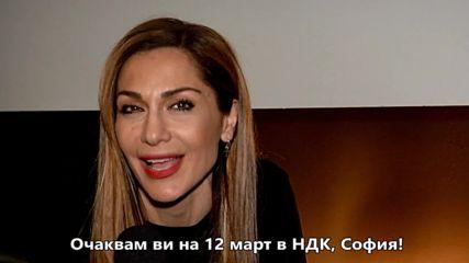 Despina Vandi Live in Sofia, NDK - 12.03.2017