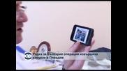 Рядка за България операция извършиха хирурзи в Пловдив