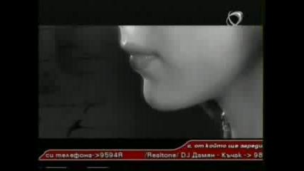 Лияна - Каменно Сърце (ремикс)