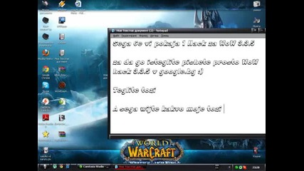 wow hack 3.3.5