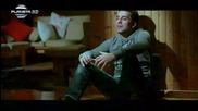 Борис Дали - Научи ли се (hd Official Video)