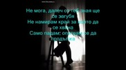QKa GruCka BalAdA-Превод