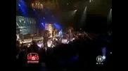 Us5 - Maria (live)