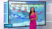 Прогноза за времето (17.09.2021 - обедна емисия)