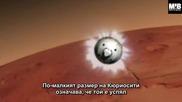 Човек на Марс - Мисия до Червената планета (2014) (четвърта част)