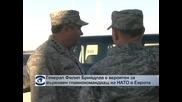 Филип Брийдлав вероятно ще е новият главнокомандващ на НАТО в Европа