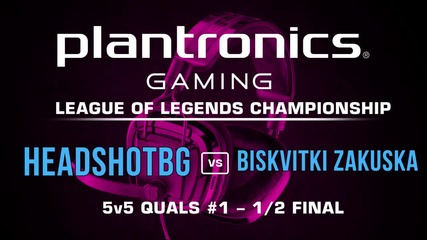1/2 Финал HEADSHOTBG vs Biskvitki Zakuska - Plantronics LoL Championship
