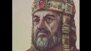 Споменание за Цар Самуил