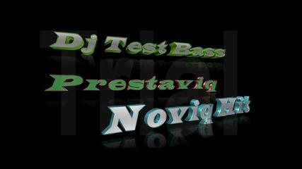 Teodora - Total shteta _ 2014 Mistar Test Bass Studio-favorit