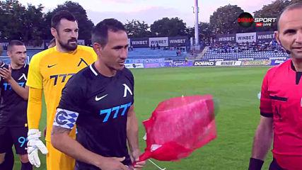 Дунав награди капитана на Левски за ЧРД и мач №200 в елита